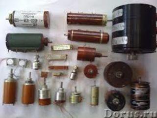 Куплю дорого советский радиодетали и технический серебро...