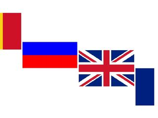 Переводы русский-французский-румынский-английский