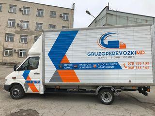 Transport si Hamali Chisinau masina 3 tonne