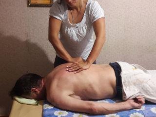 Массаж помогает снять боль, психоэмоциональное напряжение и физическую усталость, улучшить сон!