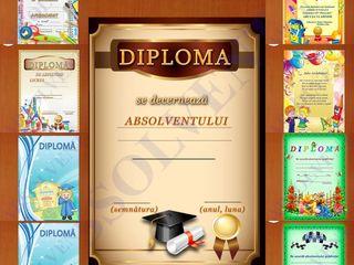 Diplome pentru absolventi 2021 si Adio Gradinita
