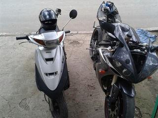 Yamaha JOG ZR