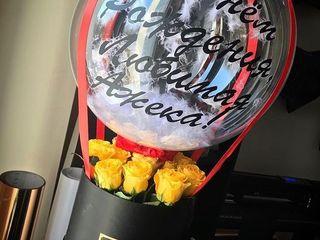 Buchete din flori vii și din baloane. Compoziții din baloane și flori.