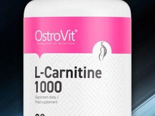 L-Carnitine 1000 мг в 1 таблетке,всего 260 лей 90 таблеток