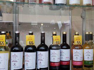 Польская компания ищет партнера производителя продуктов питания и винно- водочных изделий