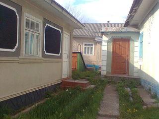 Дом с. Тырнова