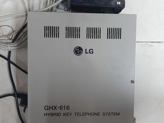 Продам телефонную станцию LG GHX-616