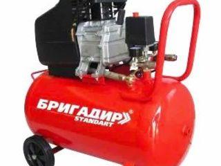 "Compresor profesional Brigadir 50 Litri cu garantie 1 an+livrare"""""