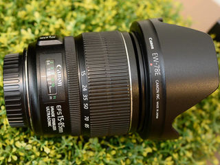 Canon EF-s 15-85mm/4.5 IS USM