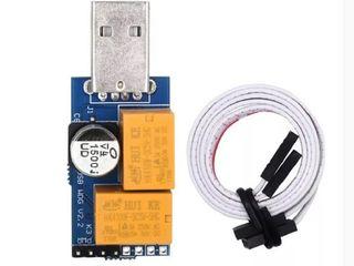 ID-120, Best USB Watchdog Automatic Restart