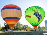 Zbor cu Balonul cu aer cald!Полёт на воздушном шаре!