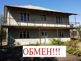 Vînzare sau schimb- casa la 12 km de gara de sud -Chisinau in localitatea Bardar