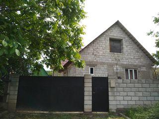 Продается два дома.