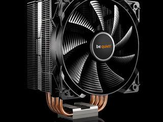 Bequiet Pure Rock CPU cooler
