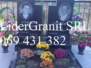 LiderGranit SRL предлагает самые дешёвые гранитные памятники в Молдове.