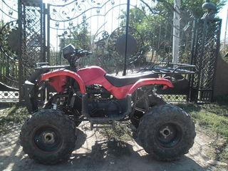 Honda ATV-150
