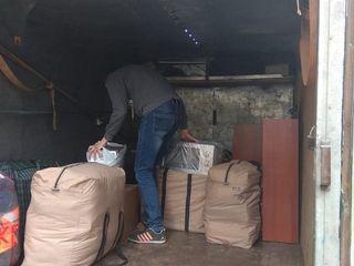 Организация переездов для кофе