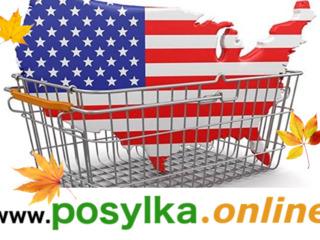 Promotie de toamna pentru livrarea cumparaturi din SUA / Осенняя акция для доставки покупок из США.