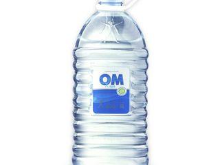 Продам бутыли 9 литровые , чистые .