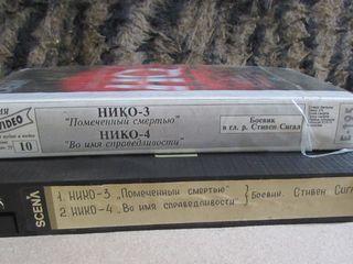 Кассеты VHS si Audio. 20 lei casseta, licenziate si noi.