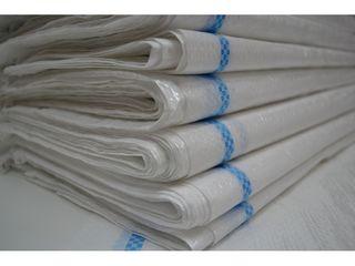 Мешки белые PP 55*105cm с доставкой на дом !!!