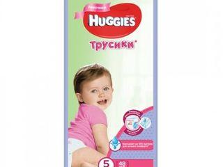 Huggies трусики для девочек 5, 13-17кг. 48 шт