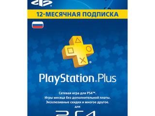 Playstation Store,Xbox one,карта оплаты,подписки пополнение бумажника PS Plus