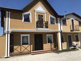 Продается дом - townhouse построенный из высококачественных материалов!!!