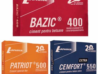 CIMENT/ Цемент M400- 69lei /sac ,M500 ,M550. Ghips-carton