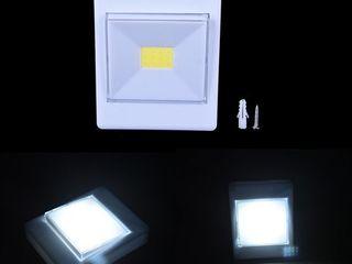Универсальный светильник