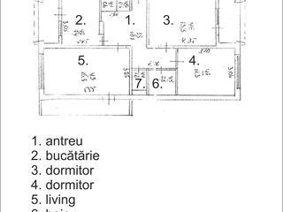 Бельцы 3-х комнатная