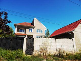 Рассмотрим любые обмены, в первую очередь на деньги или квартиры в Кишиневе.