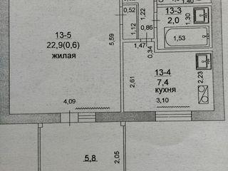 Просторная однакомнатная квартира (43m2) продажа или обмен