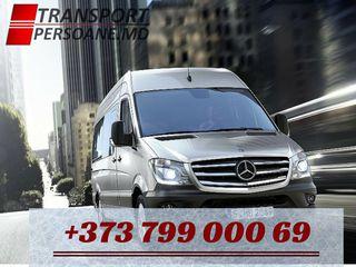 Transport  rapid in orasele din Ungaria,Slovacia,Cehia,Austria,Germania,Belgia,Olanda!