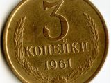Куплю монеты СССР, России, Европы, медали, антиквариат по лучшей цене !!!