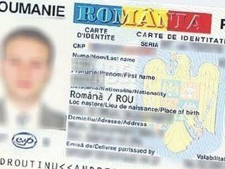Buletin roman. 45 euro, contract Iasi Vaslui