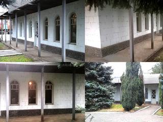 Продам недвижимость / Se vinde spatiul comercial