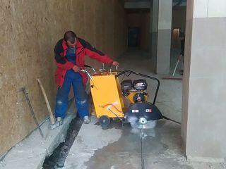 Ofer servicii aсфальторез, taiere asfaltului si betonului armat. 25 cm.