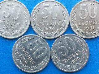 Покупаю антиквариат,монеты СССР,медали очень дорого! Cumpar anticariat scump!  Есть Viber и Whatsapp