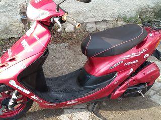 Honda af 55-sr