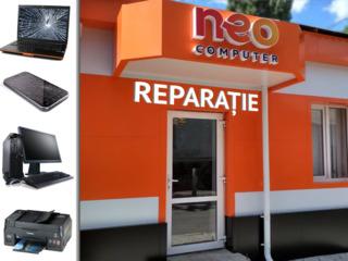 Reparație telefoane (diagnosticare gratuită) | neohelp.