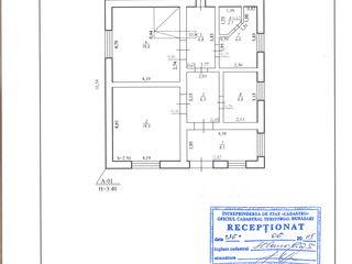 Дом 104 кв м / 10 соток / Сан узел / Газ / скважина / телефон / мебель / сарай / погреб