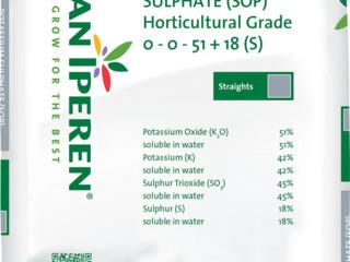 Potassium Sulphate (sop) 0-0-51+18(s), Potassium Nitrate 13-0-46