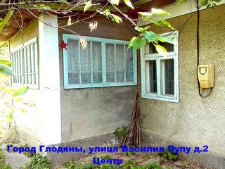 Продам дом в центре города Глодень,Glodeni!