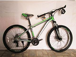 Biciclete modele noi la cele mai bune preturi din Moldova doar la noi. iacobike.md