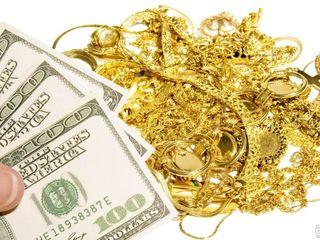 Покупаем золото в Кишинёве. Не ломбард. Дорого!