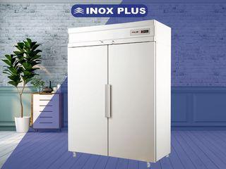 Unități frigorifice profesionale - congelatoare, frigidere, mese frigorifice