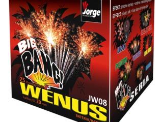 Focuri de artificii, фейерверки по низким ценам!!!