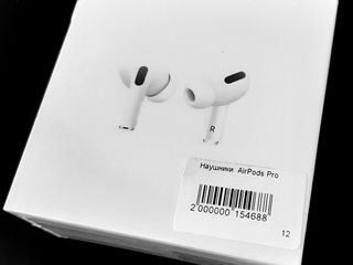 Casti Air Pods Pro 1:1 Noi Sigilati - Наушники AirPods Pro 1:1 запечатанные новые