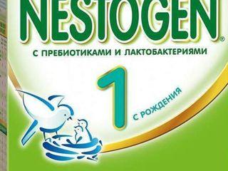 Продам смесь Nestogen 1 50 лей